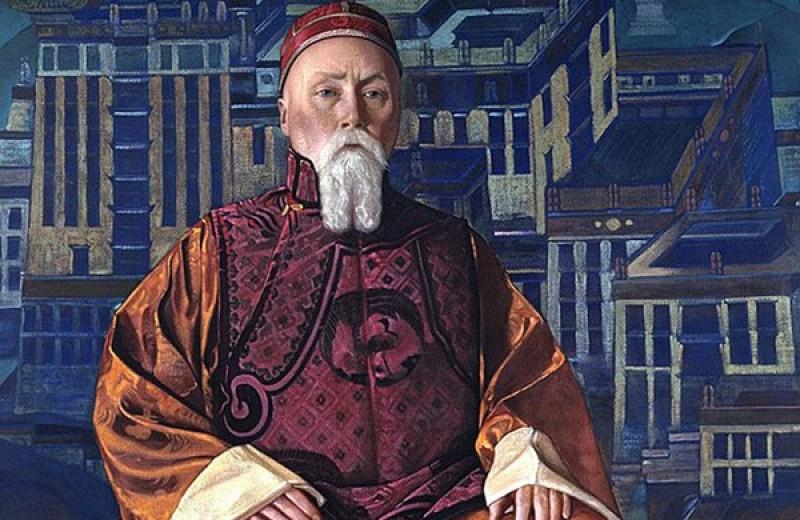 Николай Рерих и последний крестовый поход в поисках утраченного Храма Судьбы