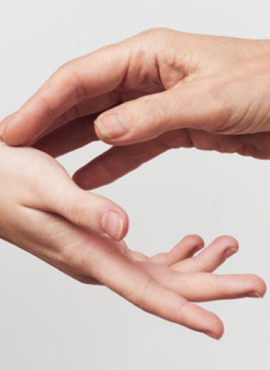 На кончиках пальцев: как выразить чувства через прикосновение