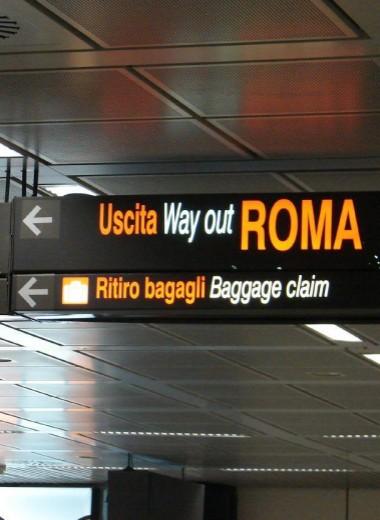 Забастовка в Италии 8 марта оставит туристов без транспорта