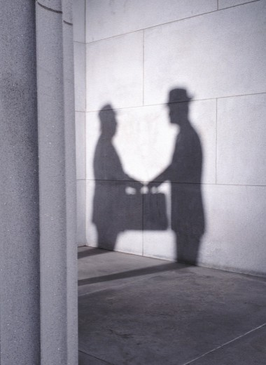 В Австрии разоблачили работавшего на Россию шпиона-пенсионера