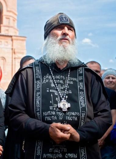 Кто встает на защиту схиигумена Сергия