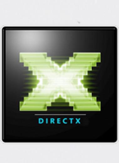 DirectX: что это такое и откуда качать?