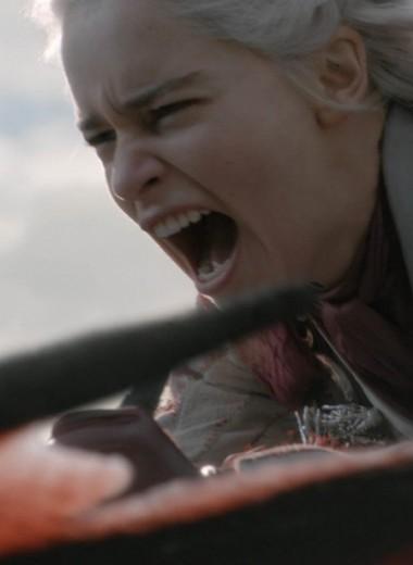 20 самых смешных реакций на 4 серию финального сезона «Игры престолов»