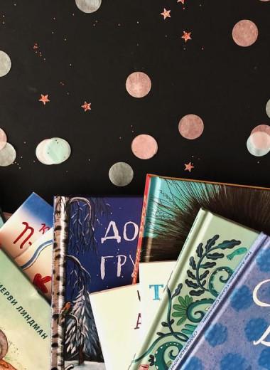 Сказки на ночь: 19 книг, которые помогут ребенку уснуть