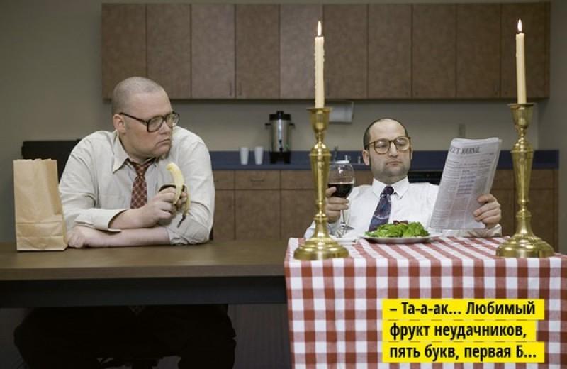 Как правильно питаться  офисному работнику