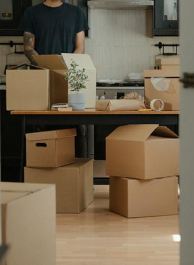 Почему мы редко переезжаем. О проблемах сделок по обмену жилья и способах их решения