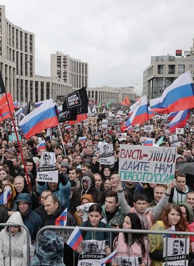 Страсбургские споры о «московском деле»