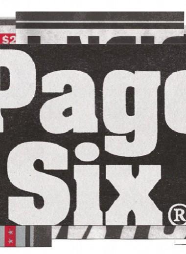 История Page Six — главного ресурса сплетен и инсайдов в США