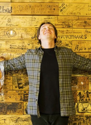 Основатель сети BB&Burgers: «Любой хороший стартап — это сгусток энергии в собственнике»