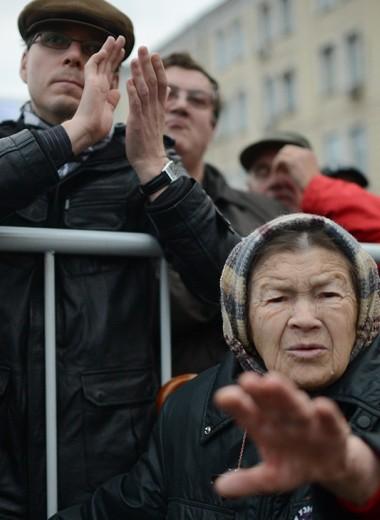 Россияне проявляют недоверие ко всем