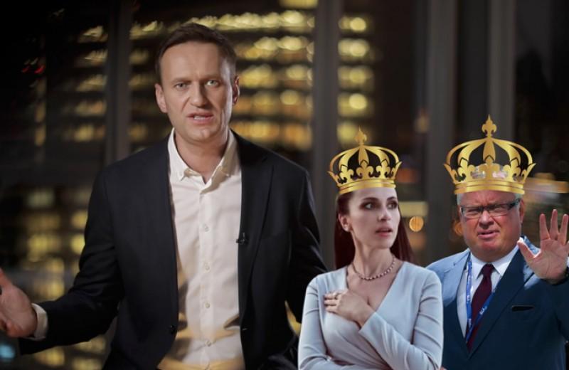 Всем плевать. Почему расследования Навального не выходят за рамки политических сплетен