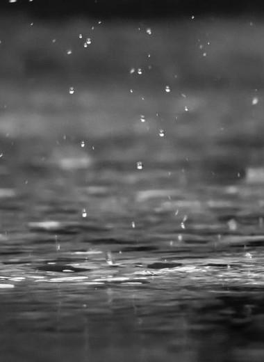 Размеры дождевых капель могут указать на потенциально обитаемые экзопланеты