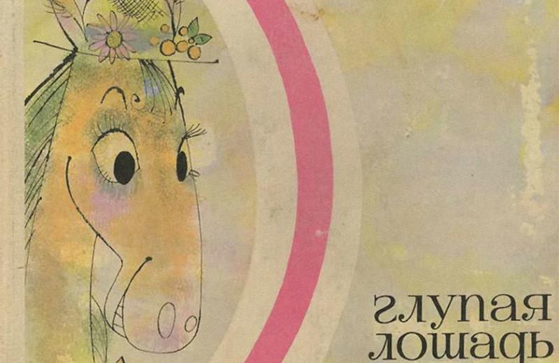 Детское чтение: 50 лучших книг. Часть 1: 50-26
