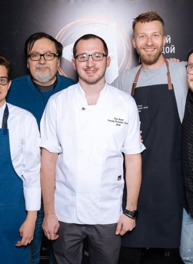 Назван лучший молодой повар России 2018 года