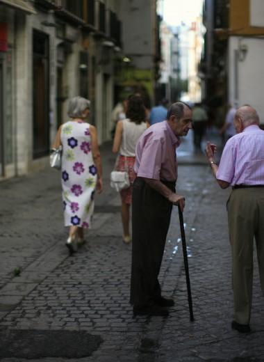 Как копить на пенсию: советы американских консалтинговых компаний