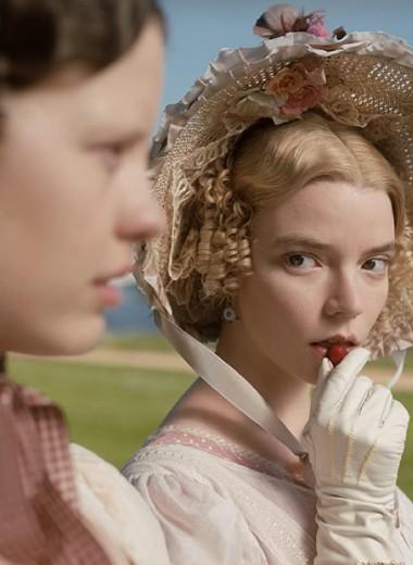 Зачем смотреть фильм «Эмма» прямо сейчас