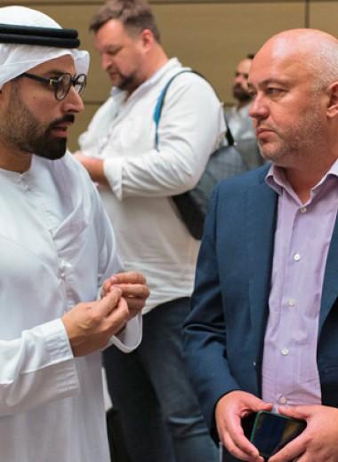 Арабские бдения. Как российские бизнесмены собираются осваивать восточный рынок