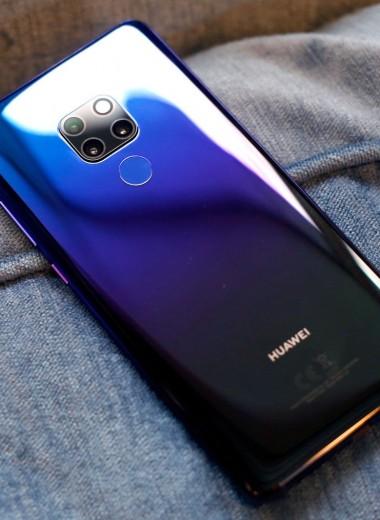 Обзор Huawei Mate 20 Pro: чемпион 2018 года