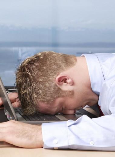 Почему человек спит: таинственный механизм