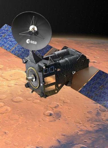 На Марсе впервые обнаружили галогенный газ