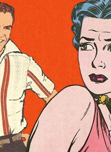 Становление «альфы»: как мужские движения учат покорять женщин