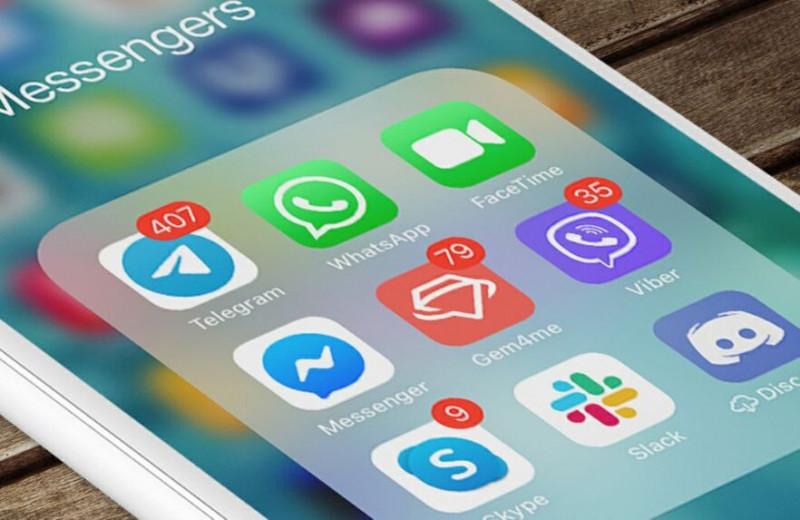 Whatsapp, Telegram, Gem4me — мессенджеров много не бывает