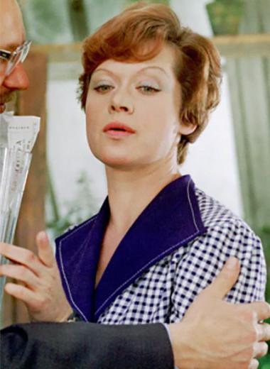 Алиса Фрейндлих идругие звезды «Служебного романа» 40 лет спустя