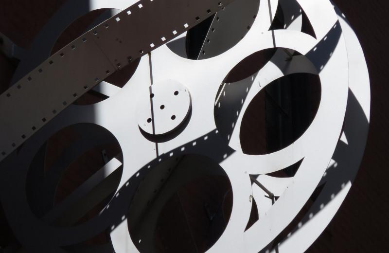 Кинотеатр Arzamas: «Берегись автомобиля»