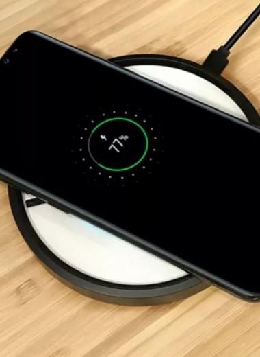 Какие телефоны можно заряжать беспроводной зарядкой
