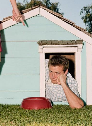 7 верных способов наказать мужчину