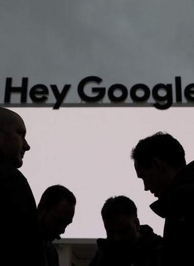 Заработать не только на поиске. Google объявил о масштабной внутренней реорганизации