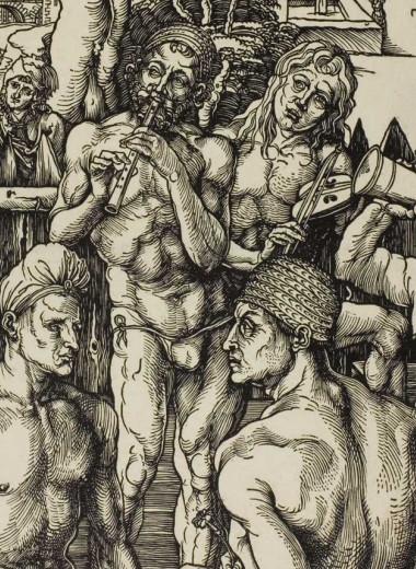 Как смотреть гравюры Дюрера