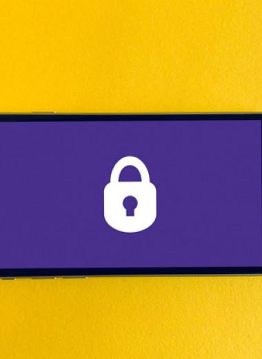 Как защитить телефон от кражи данных