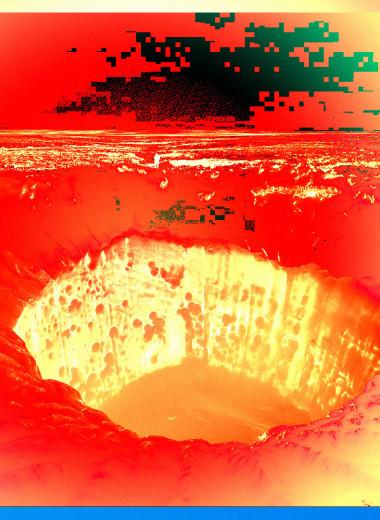 Взрывная мерзлота