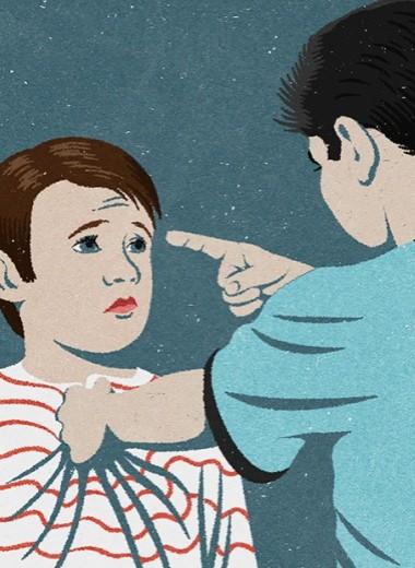 Жестокость — проблема двоих. И того, кто ее проявляет и того, кто от нее страдает