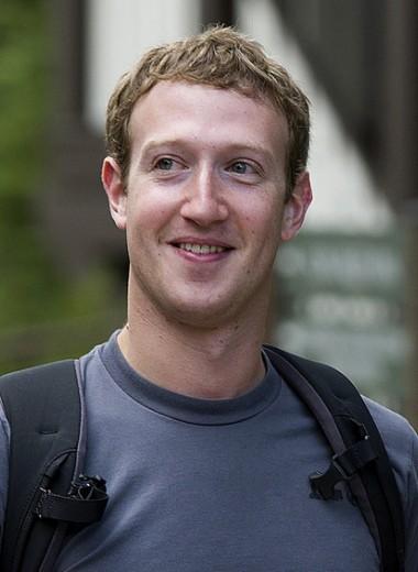 За спиной Цукерберга. Как миллиардеры сделали рюкзак частью делового дресс-кода