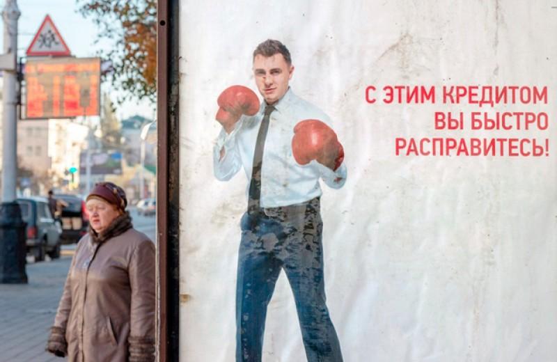 Долговая перезагрузка. Стоит ли россиянам надеяться на обнуление кредитов