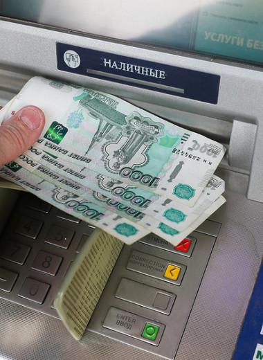 С расчетом на власти и «на авось»: как и на сколько россияне планируют увеличивать свои заработки