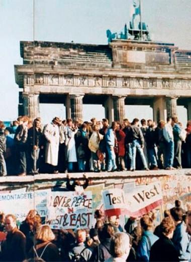 Мэри Элиз Саротт: Коллапс. Случайное падение Берлинской стены. Отрывок из книги