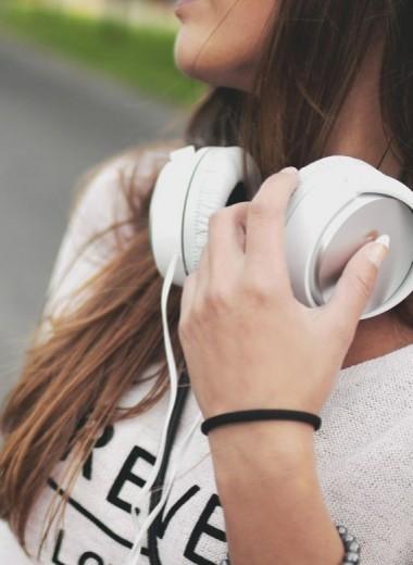 Как слушать музыку почти бесплатно: 4 лайфхака с Яндекс.Музыкой