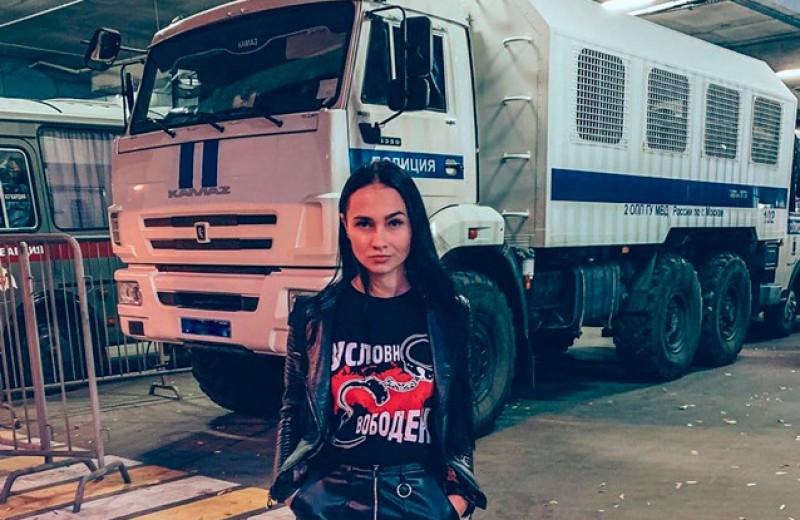 Уволенная из МВД за поддержку Навального Татьяна Зима — о жестокости полиции и новых протестах