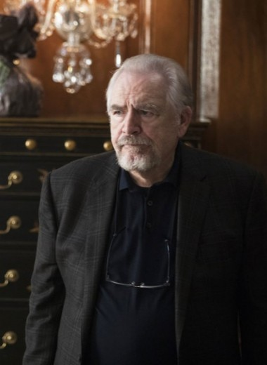 «Наследники — это современный «Король Лир»: разговор с актерами нового сериала HBO