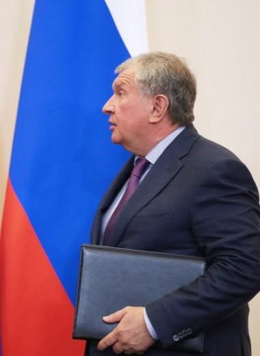 Сечин попросил у Путина 2,6 трлн рублей льгот на развитие Арктики