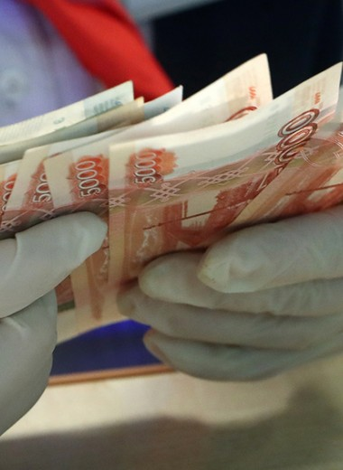 Как рубль вернулся на три месяца назад