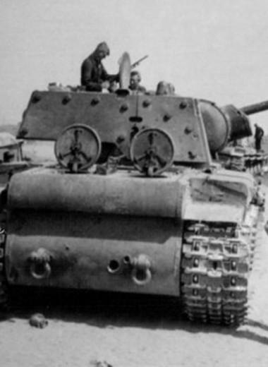 Неожиданный противник: танк «Клим Ворошилов»
