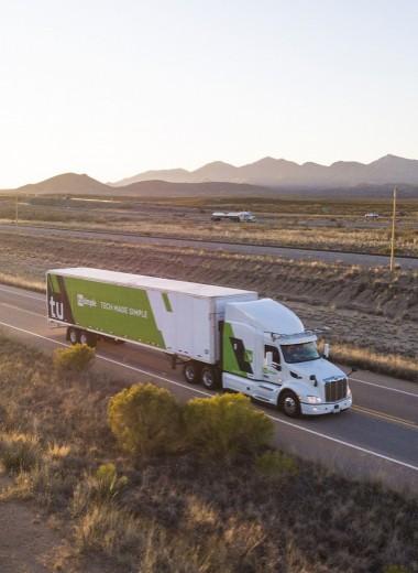 Единорог-беспилотник: как ученый из Китая отправил на американские дороги грузовики без водителей