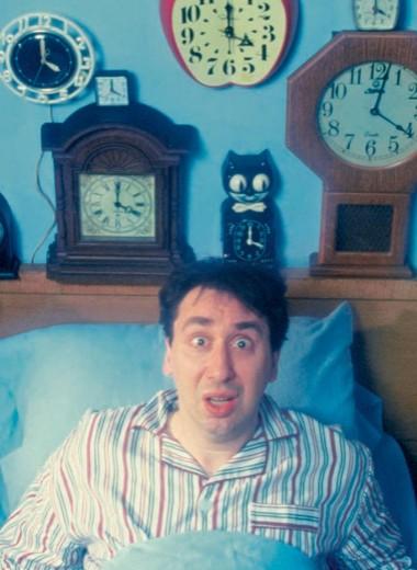 Как перестать опаздывать: 6 советов