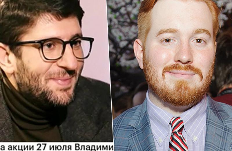 Заверните всех: 8 самых богатых молодых холостяков России