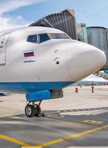 Платная регистрация на рейсы «Победы» отменена