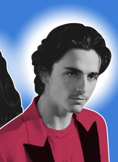 Как отрастить волосы на карантине и потом жить с ними: берем пример с Киану Ривза, Джейсона Момоа и других